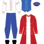 Elementy stroju świętokrzyskiego męskiego do druku i wycięcia.